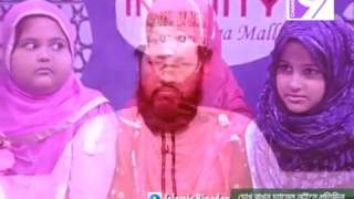 Bangla Islamic Song   Oi Chader Alo Mariya Taskin Omani 2