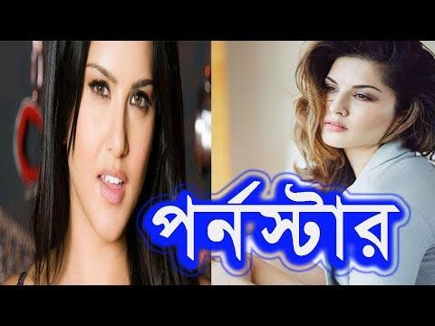 Xxx Mp4 প্রথম পর্ণ দেখে কি হয়েছিল সানির Breaking Bangla L SunnyLeone 3gp Sex