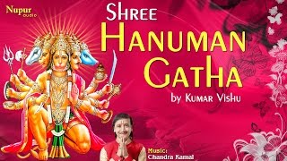 Hanuman Gatha | Hanuman Chalisa | Hanuman Aarti |  Kumar Vishu | Nupur Audio | Devotional Songs
