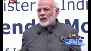FULL EVENT: PM Modi attends Community Reception in Manila