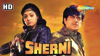 Sherni (HD) - Hindi Full Movie - Sridevi - Pran - Shatrughan Sinha - Ranjeet - 80