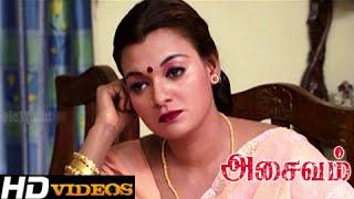 Tamil New Movies 2016 - Asaivam - Part - 4 [HD]