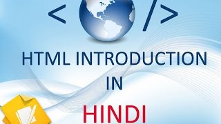 1. Introduction to HTML in Hindi / Urdu.