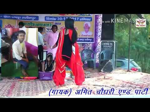 Xxx Mp4 Na Meetha Bol Marjani Hariyani Song HD Banti Kushwaha Ji 3gp Sex