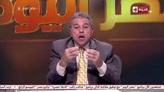 مصر اليوم - توفيق عكاشة يتحدث عن القنوات والجهات التى تمولها قطر