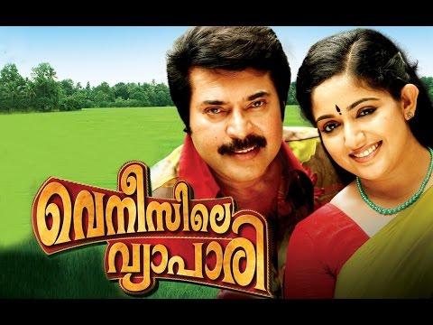 Xxx Mp4 Venicile Vyapari Malayalam Full Movie Mammootty New Movie 3gp Sex