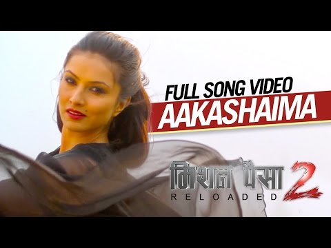 Aakashai Ma Chil Udyo || Mission Paisa 2 Reloaded || Full Song