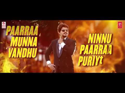Bairavaa 2017 Tamil Movie Starring Vijay ThiruttuVCD Com subscribe ple friends