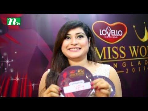 Miss World Bangladesh 2017   Episode 02