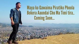 Maya Ko Gawaima || Sanjeeb Pudasaini || Lyrical Official Song 2017|| Asian Music