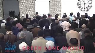 Day 10 - Taraweeh Prayer: Qari Zakaullah Saleem/Ismaeel Naeem/Shaykh Abdul Majid