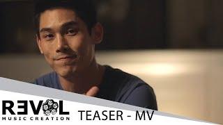 ดัง พันกร บุณยะจินดา (Dunk Phunkorn) - แร้ง [กันต์ กันตถาวร] Official MV Teaser#2
