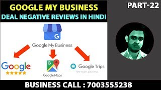 How to Deal with Fake Negative Reviews on Google My Business in Hindi 22