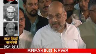 BJP President Amit Shah Expresses Grief Over Demise Of Former PM Atal Bihari Vajpayee