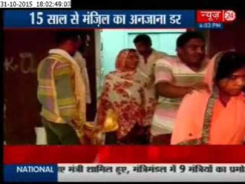 Xxx Mp4 5th Floor Haunted Of Hamidia Hospital In Bhopal 3gp Sex