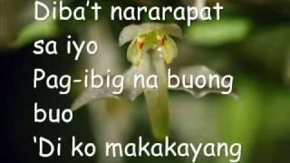 Sana Ikaw with lyrics