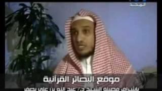 سيرة الشيخ علي جابر في برنامج القراء 5/1