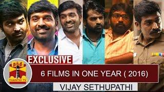 Exclusive: 6 Films in One Year (2016) - Vijay Sethupathi | Thanthi TV