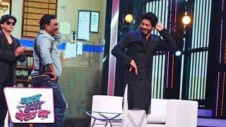 Shahrukh Khan Go CRAZY On Chala Hawa Yeu Dya   RAEES Special Episode