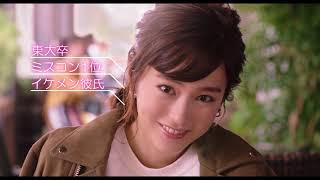 リベンジgirl - 映画特報[桐谷美玲主演の恋愛映画]