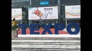 TEXPO LAHORE 2019   Textile Business IDEA   Textile Small Business Idea Part 1   Business Connection