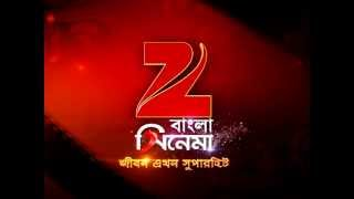 Action Movies on Zee Bangla Cinema