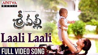 Laali Laali Video Song    Srivalli Video Songs   Rajath Krishna, Neha Hinge, V.Vijayendra Prasad  