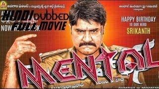 Mental 2017 New Telugu Movie in Hindi Dubbed This Week  Srikanth, Brahmanandam, Mumaith Khan