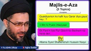 Majlis-e-Aza (3 Topics) :  by Allama Syed Shahenshah Hussain Naqvi