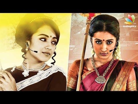 Xxx Mp4 Trisha S Nayaki A Huge Flop In Telugu Hot Tamil Cinema News 3gp Sex