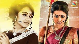 Trisha's Nayaki a huge flop in Telugu | Hot Tamil Cinema News