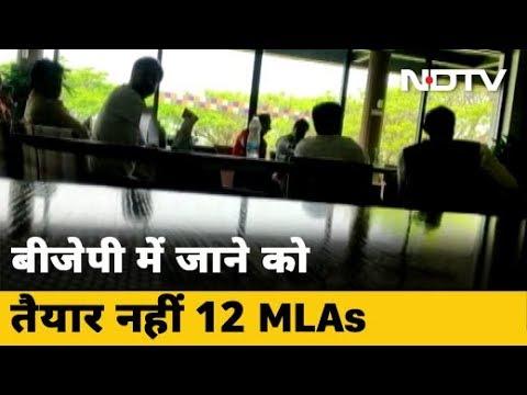 Madhya Pradesh Government Crisis इस्तीफा देने वाले 10 MLA 2 मंत्रियों का इनकार सूत्र