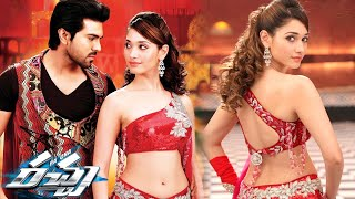 Dillaku Dillaku Video Song || Racha Movie || Ram Charan Teja, Tamanna