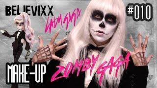 ZOMBIE GAGA makeup tutorial зомби Леди Гага новые куклы Монстер Хай doll cosplay Halloween Monster