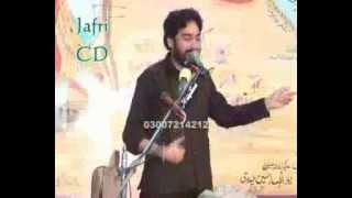 Zakir Waseem Abbas Baloch majlis jalsa 2015 Nasir notak