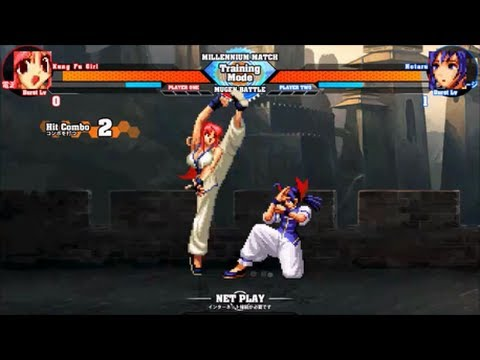 mugen training mode
