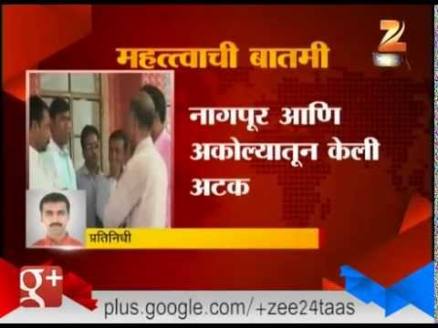 Xxx Mp4 Akola Akola 3 People Arrested From Akola And Nagpur In 55 Girl Students Sexual Abusing Case 3gp Sex