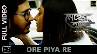 Ore Piya Re Video Song | Meher Aali | Bengali Movie 2017 | Hiraan | Satarupa | Raj Barman | Loy-Deep