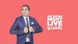 محمود الليثى - سوق البنات