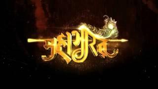 Mahabharat   Theme   Abhimanyu intro music