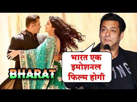 Xxx Mp4 Salman Khan की Bharat मूवी एक Emotional फिल्म होगी Katrina Kaif Bharat TEASER Details 3gp Sex