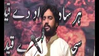 Zakir Waseem Abbas Baloch Biyan imam Raza,as Majlis 4 August 2017 Darbar Gohar Shah Jhang