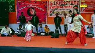 सपना का धमाकेदार डांस | Sapna Dance 2018 | New Live Dance Sapna 2018 | Latest Sapna Dance | Trimurti