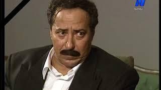 أوراق مصرية جـ1 ׀ صلاح السعدني – هالة صدقي ׀ الحلقة 22 من 33 ׀ الأيام الصعبة