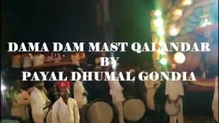 Dama Dam Mast Kalandar By Payal Dhumal Gondia (M.H)