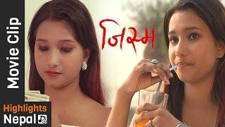 Satisfaction पुरा हुनु पर्छ नि - New Nepali Movie JISM  Scene Ft. Archana Paneru