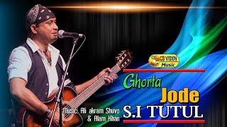 Ghorta Jodi Sukher Hoy   S I Tutul   Most Popular Bangla Song   CD Vision   2017