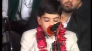 قران كريم روائع طفل  ايراني  سورة المومنون  \ جواد فروغي \