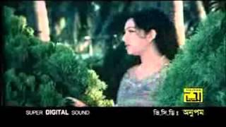 bangla film song sakib khan