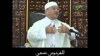اسم الله الوهاب (1) | د. محمد راتب النابلسي